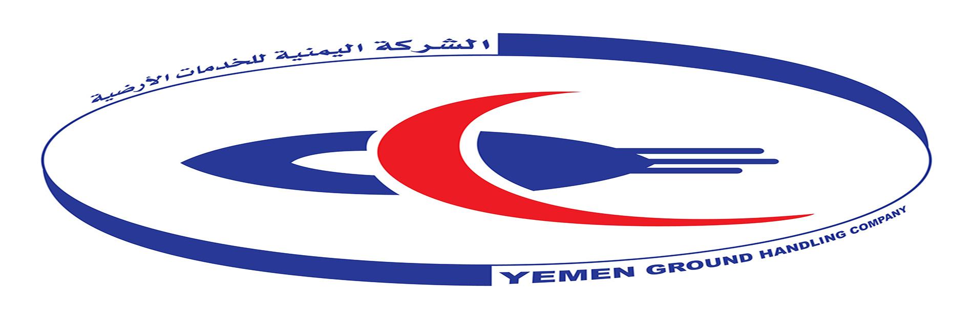 YGHC Logo